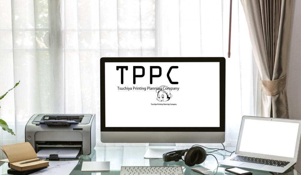 TPPCサイトリニューアル