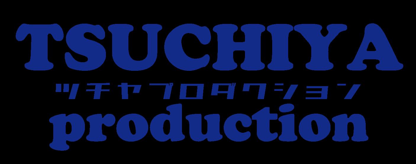 土屋プロダクション